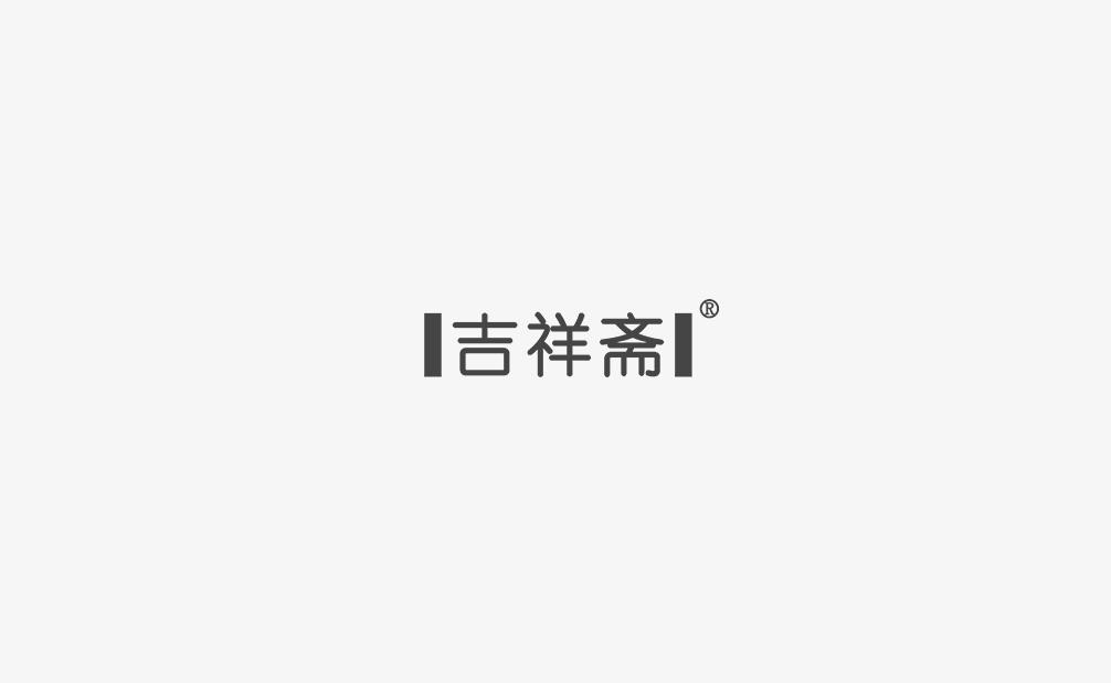Jixiangzhai